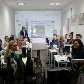 WSET Level 2 Award in Wines , Minskas